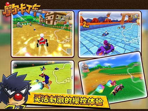 02 Mole Kart (clone supremo de Mario Kart) chega na App Store americana