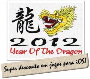 Ano-novo-chines-2012-300x263 Ano novo chinês! - Vários jogos (iOS) à US$ 0,99!