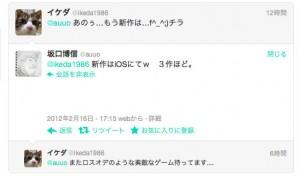 Twitter-Ikeda-resposta-300x176 Twitter Ikeda resposta