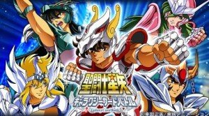 saint_seiya_galaxy_card_battle-300x166 saint_seiya_galaxy_card_battle