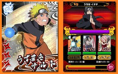 narutoxgree Jogo do Naruto chega em  em breve para Android e iOS