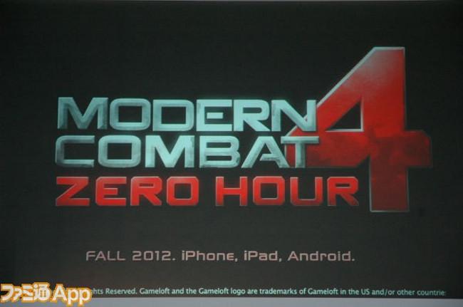 modern-combat-4.slideshow Modern Combat 4: Zero Hour chega ainda este ano para Android e iPhone