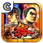 STREET-FIGHTER-X-TEKKEN-Gauntlet-Ícone-150x150 Jogo STREET FIGHTER X TEKKEN Gauntlet de graça para iPhone e iPad