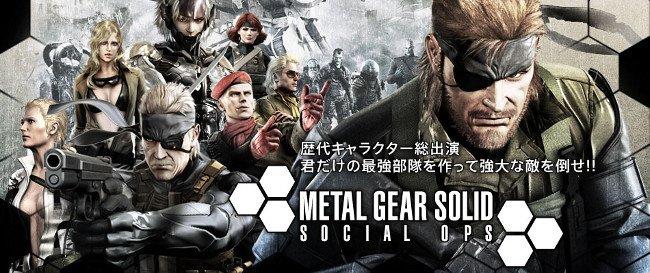 metal-gear-social-ops Confira o gameplay de Metal Gear Solid Social Ops para iPhone e iPad