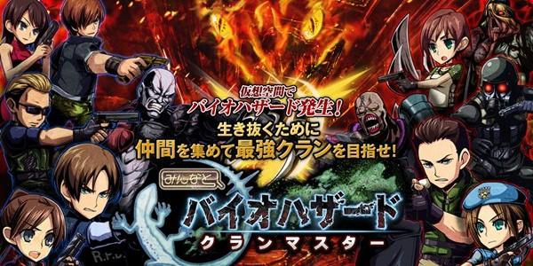 Resident-Evil-Clan-Master Resident Evil ganha jogo fofinho para celular no Japão
