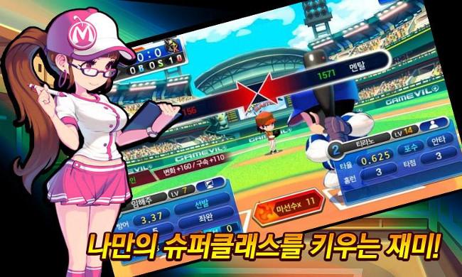 Baseball-Superstars-2013-android Jogo para Android Grátis -  Baseball Superstars 2013
