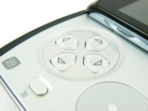 Sony_Ericsson_Xperia_Play_review_09-420-90-300x225 Sony_Ericsson_Xperia_Play_review_09-420-90