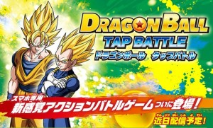 dragon-ball-tap-battle-game-mobile-iphone-android-multi-player1-300x181 dragon-ball-tap-battle-game-mobile-iphone-android-multi-player