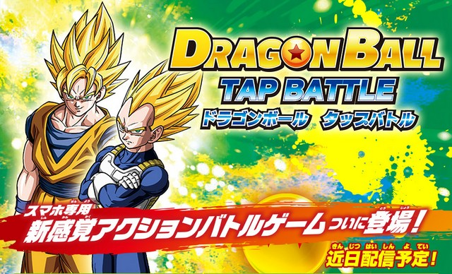 dragon-ball-tap-battle-game-mobile-iphone-android-multi-player1 Trailer do jogo Dragon Ball Tap Battle para Android, iPhone e iPod Touch
