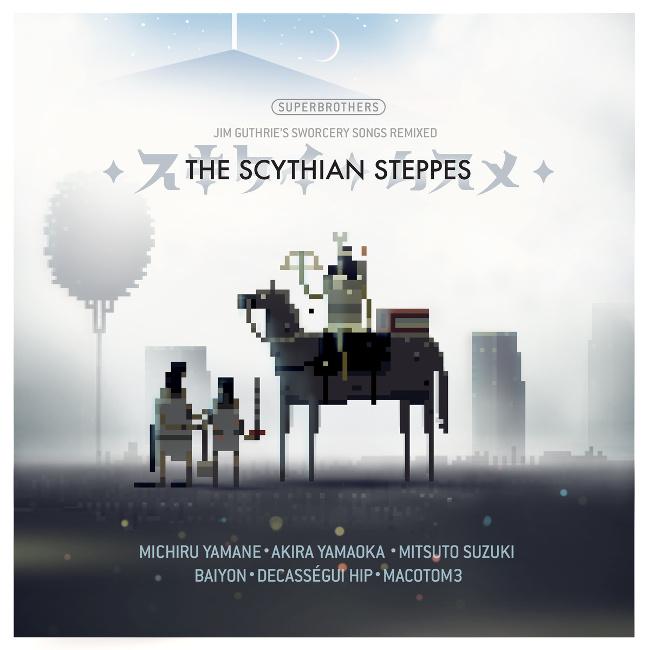 scythian-steppes
