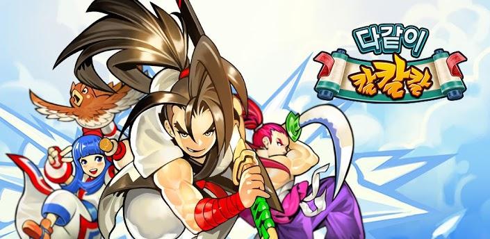 samurai-showdonw-android Jogo grátis para Android e iOS tem personagens de Samurai Shodown