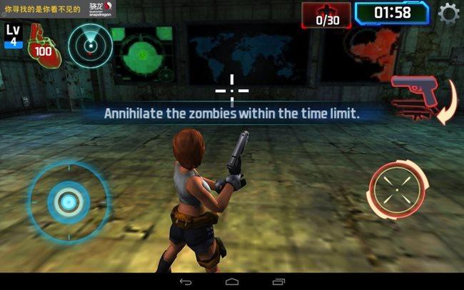 Zombie-Master-World-War 25 Melhores Jogos para Android Grátis: 1º Semestre de 2013