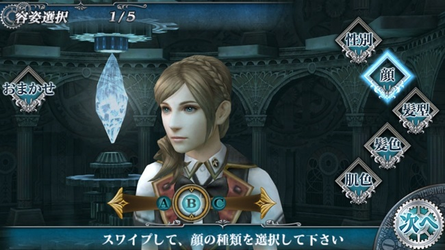 Final-Fantasy-Agito-Screenshot-002-990x557 Trailer e imagens com gameplay de Final Fantasy Agito (Android e iOS)
