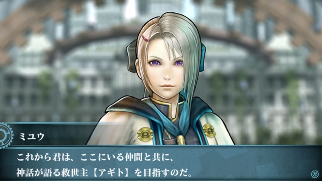 Final-Fantasy-Agito-Screenshot-005-990x557 Trailer e imagens com gameplay de Final Fantasy Agito (Android e iOS)