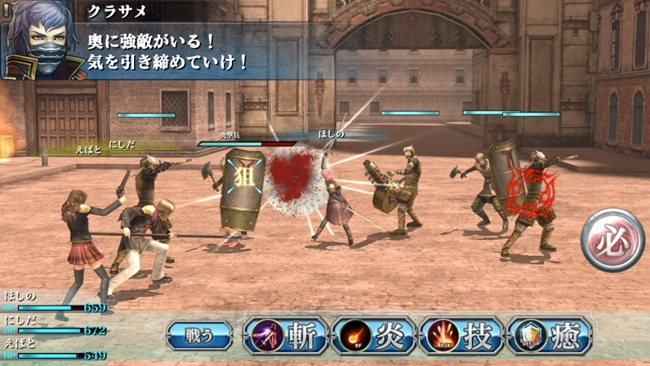 Final-Fantasy-Agito-Screenshot-006-990x557 Trailer e imagens com gameplay de Final Fantasy Agito (Android e iOS)