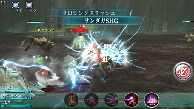 Final-Fantasy-Agito-Screenshot-007-990x557 Trailer e imagens com gameplay de Final Fantasy Agito (Android e iOS)