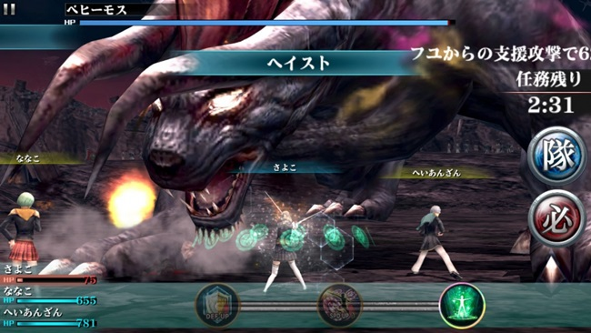 Final-Fantasy-Agito-Screenshot-009-990x557 Trailer e imagens com gameplay de Final Fantasy Agito (Android e iOS)