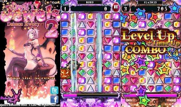 devil-jewels-2-1-horz Devil Jewels 2 é um bejeweled pra lá de colorido para Android