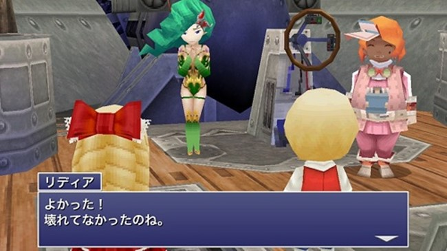 Final-Fantasy-4-After-years-Android-iOS-2 Final Fantasy IV: The After Years será lançado em Novembro para Android e iOS