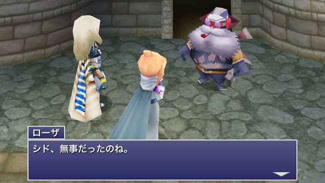 Final-Fantasy-4-After-years-Android-iOS-4 Final Fantasy IV: The After Years será lançado em Novembro para Android e iOS