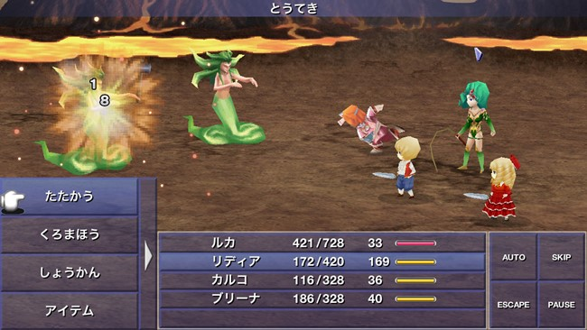 Final-Fantasy-4-After-years-Android-iOS-5 Final Fantasy IV: The After Years será lançado em Novembro para Android e iOS
