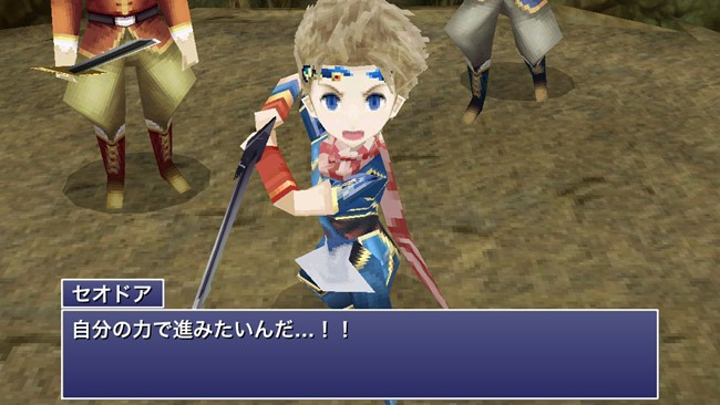 Final-Fantasy-4-After-years-Android-iOS-6 Final Fantasy IV: The After Years será lançado em Novembro para Android e iOS