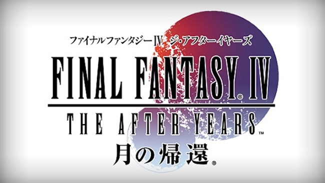 Final-Fantasy-4-After-years-Android-iOS Final Fantasy IV: The After Years será lançado em Novembro para Android e iOS
