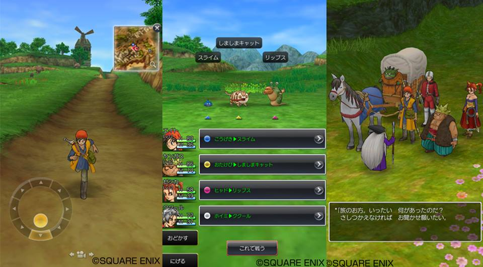 dragon0quest-8-mobile Video com gameplay de Dragon Quest VIII para Android
