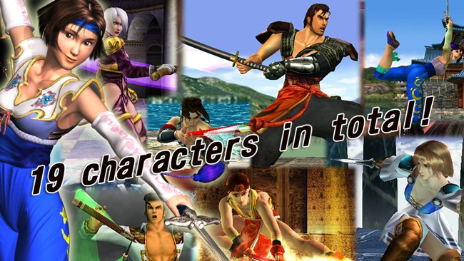soulcalibur-android-1