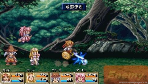 Tales-of-Phantasia-iPhone-5S-Gameplay-Screenshot-Namco-Bandai Melhores jogos para iPhone e iPad da Semana #4/2014