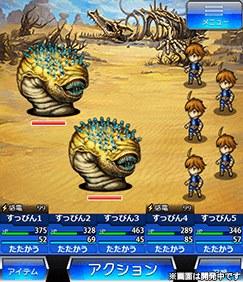 Final-Fantasy-Artniks-Dive-android-ios-2 Final Fantasy Artniks Dive: Novo FF gratuito para Android e iOS