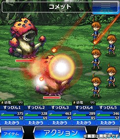 Final-Fantasy-Artniks-Dive-android-ios-3 Final Fantasy Artniks Dive: Novo FF gratuito para Android e iOS