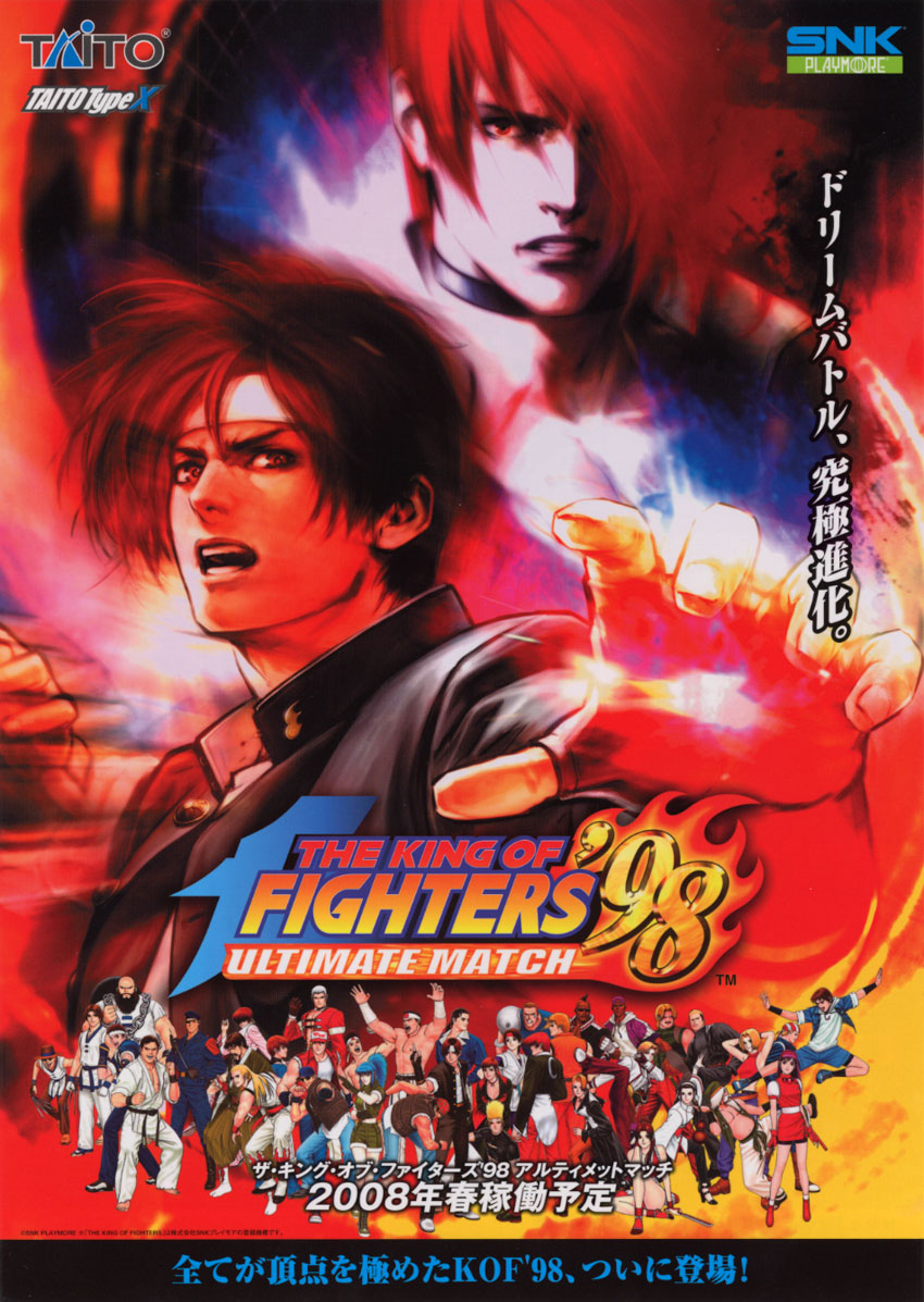 The-King-of-Fighters-98-flyer The King of Fighters' 98 chega ao Android e iOS com preço convidativo