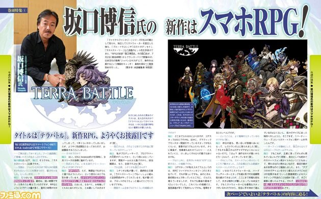 terra-battle-android-ios Criador de Final Fantasy anuncia novo jogo gratuito para Android e iOS