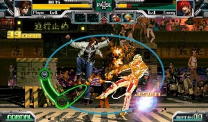 the-rhythm-of-fighters-android-300x176 the-rhythm-of-fighters-android