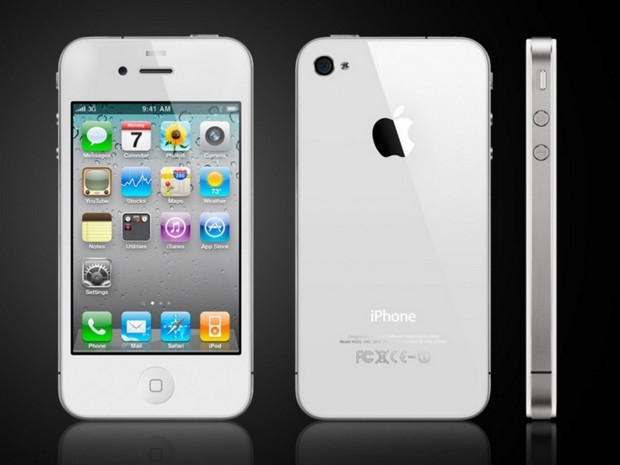 Apple e Casas Bahia fazem parceria para te oferecer o iPhone 4S…what""