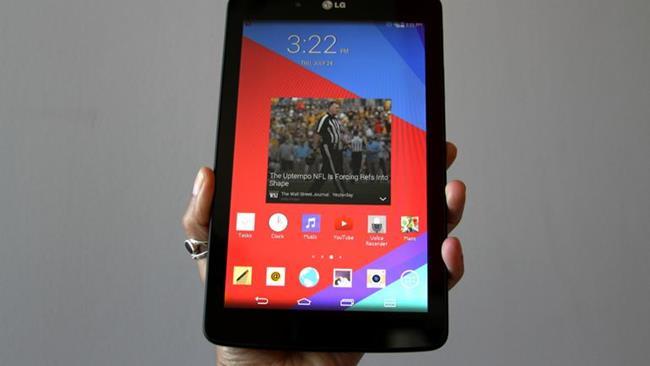 g-pad-7-tela-1 Os Mais Baratos e Melhores Tablets Android (até R$ 400 reais)