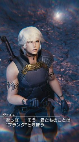 Mevius-Final-Fantasy_2015_03-27-15_001-280x498 Mevius Final Fantasy será gratuito! Confira esses e outros detalhes!