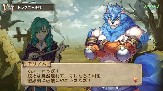 breath-of-fire-6-android-ios-1 Breath of Fire 6: Novas imagens e trailer do jogo para Android e iOS