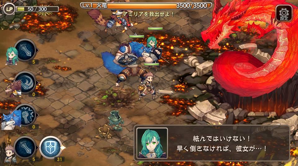 breath-of-fire-6-android-ios-2 Breath of Fire 6: Novas imagens e trailer do jogo para Android e iOS