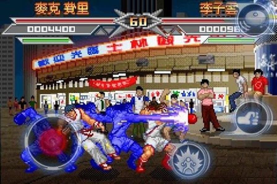 fighting-kung-fu 20 Jogos Grátis para Samsung Galaxy Pocket Neo Duos