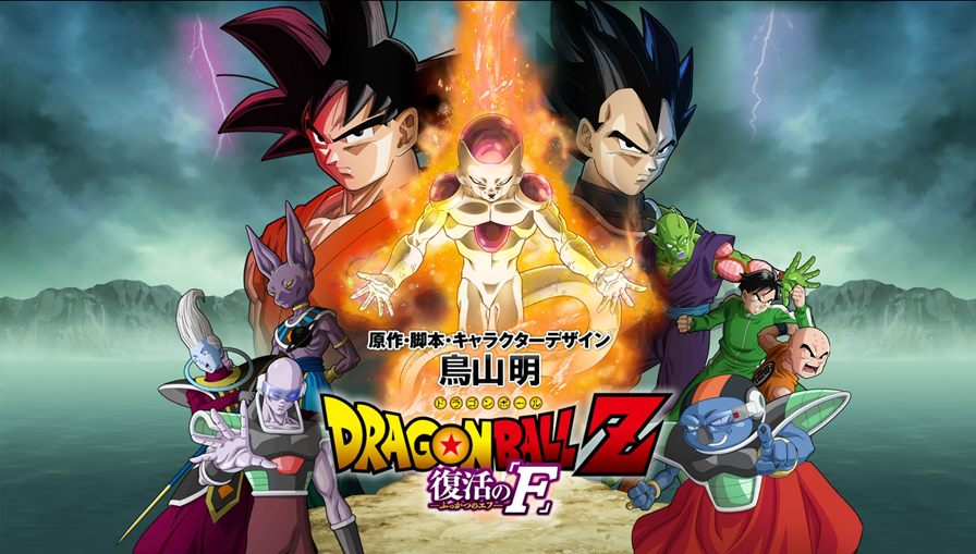"""dragon-ball-z-fukkatsu-no-f-novo-site Dragon Ball Z: Jogo do novo filme """"O retorno de Freeza"""" chega ao Android"""