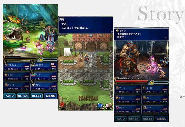 fina-fantasy-brave-exvius-1 Final Fantasy: Brave Exvius é o novo jogo da franquia para Android e iOS