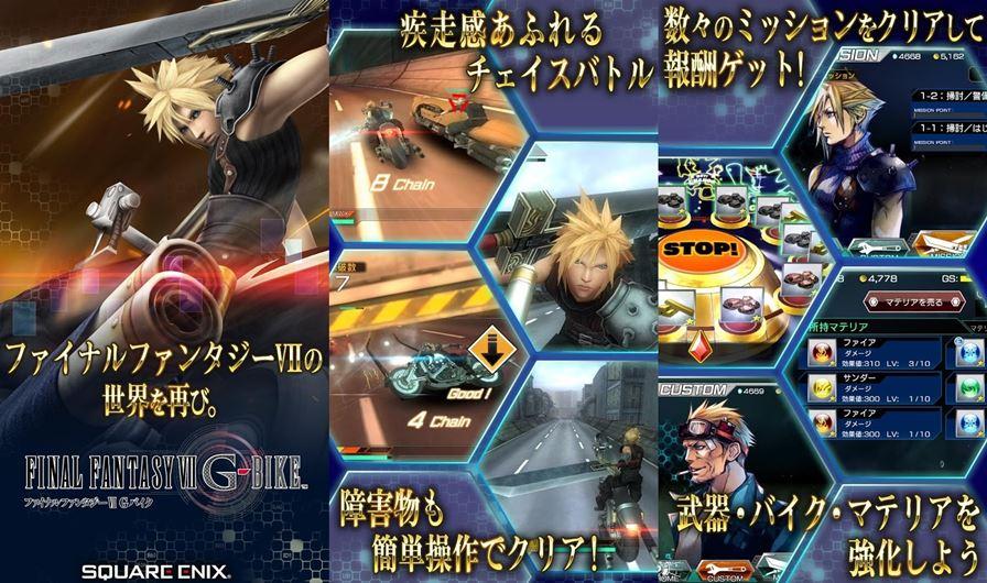 ff7-g-bike Final Fantasy VII G-Bike, game para Android e iOS nunca chega ao ocidente, saiba por quê?