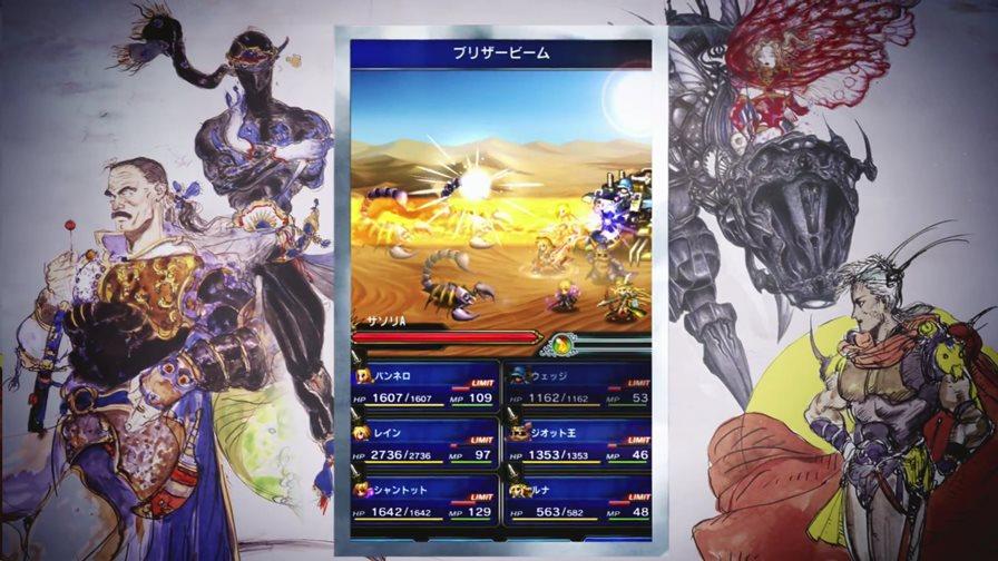 final-fantasy-brave-exvius-1 Confira o trailer belíssimo de Final Fantasy: Brave Exvius (Android e iOS)