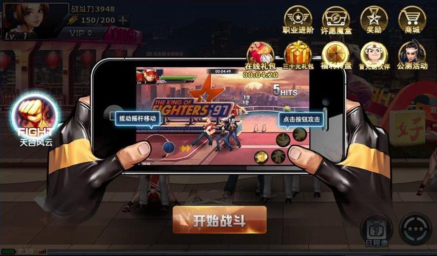 kof-ol-6 Como registrar e jogar King of Fighters OL (Android)