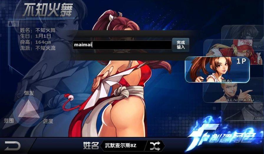 kof-ol-9 Como registrar e jogar King of Fighters OL (Android)