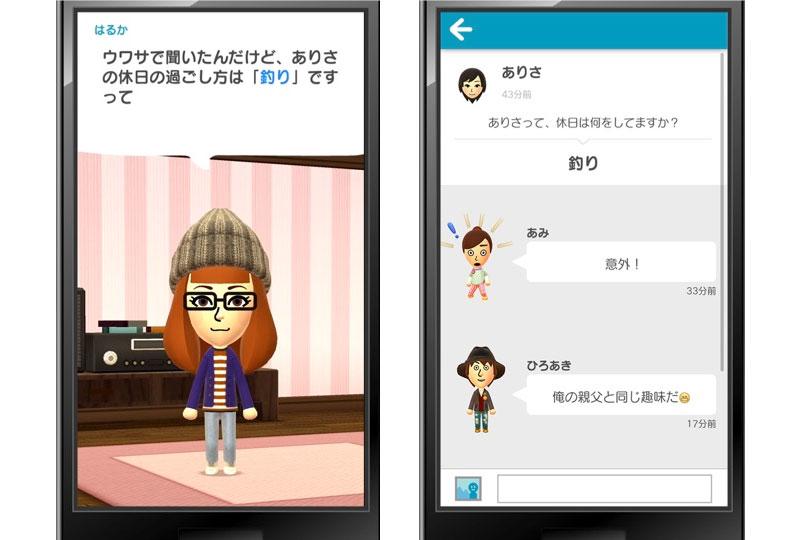 miitomo-android-ios Miitomo é o próximo (e decepcionante) game da Nintendo para celulares