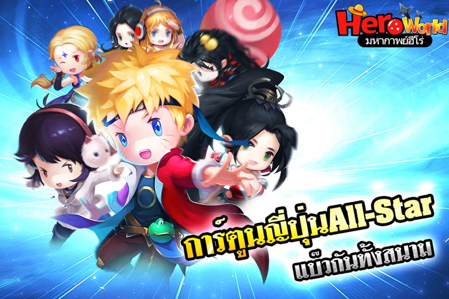 comic-hero-android Naruto, One Piece, Bleach: conheça o jogo para Android que reúne vários animes