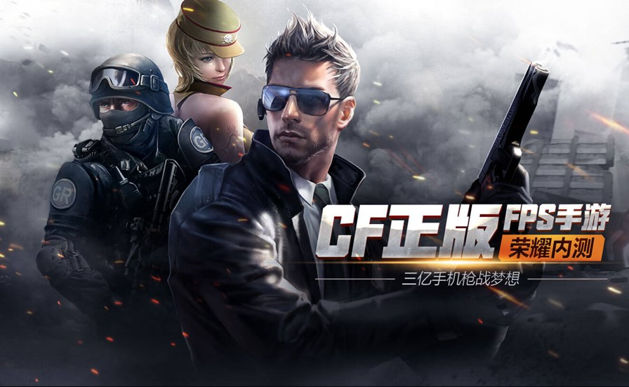 crossfire-celular-android-1